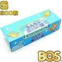 驚異の防臭袋BOS うんちが臭わない袋 Sサイズ200枚入 うんち袋 サイズ:20cm×30cmクリロン化成 bos62344