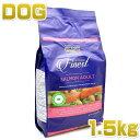 リニューアル フィッシュ4ドッグ サーモン 小粒 1.5kg 穀物不使用/成犬シニア犬対応/食物アレルギー対応/ッグフード/FISH4DOGS/正規品