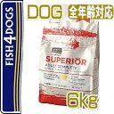 フィッシュ4ドッグ/スーペリア アダルト 小粒6kg 穀物不使用 ドッグフード FISH4DOGS 正規品[ポイント10倍]