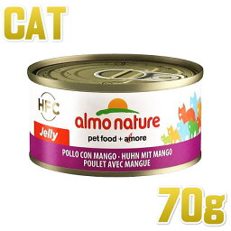 猫用 アルモネイチャー /ウェット チキンとマンゴのご馳走 70g缶 【猫用一般食 フレーク状 キャットフード almo nature 正規品】