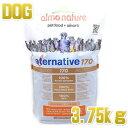 犬用 アルモネイチャー オルタナティブドライ170 チキン&ライス 3.75kg【成犬用 小粒 ミール不使用 プレミアムドッグフード almo nature 正規品】