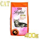 猫用/アニモンダ/ラフィーネクロス キトン子猫用ドライ400g ANIMONDA 正規品