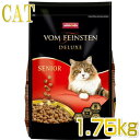 NEW 猫用 アニモンダ フォムファインステン デラックス シニア 1.75kg/シニア猫用ドライフード/キャットフード/ANIMONDA/正規品
