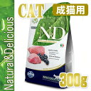 猫用 ナチュラル&デリシャス ラム&ブルーベリー入り 300g/成猫用/キャットフード/ドライフード/穀物不使用/グレインフリー/N&D/正規品