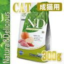 猫 ナチュラル&デリシャス イノシシ&アップル入り 300g 成猫用・ドライフード・穀物不使用・N&D・正規品【10P28Sep16】