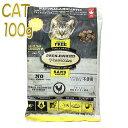 猫用 オーブンベイクド グレインフリー・チキン 100g 穀物不使用 キャットフードOVEN-BAKED 正規品
