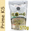 【プライムケイズ】嵐山善兵衛の健康一番 570g 犬猫用手作りごはん さかい企画 Prime KS