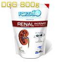 【フォルツァ10】犬用/リナールアクティブ 腎臓ケア 小粒 800g 【 成犬用 シニア犬対応ドライ ドッグフード 食物アレルギー対応 腎臓サポート FORZA10 正規品】