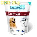 最短賞味2020.5・フォルツァ10 犬 デイリーベト アクティブ 小粒 2kg 成犬用 シニア犬対応ドライ ドッグフード 免疫サポート FORZA10 正規品 fo01958