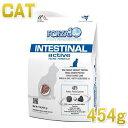 猫用 フォルツァ10 インテスティナル アクティブ胃腸ケア454g/成猫用/シニア猫対応/ドライ/キャットフード/フォルツァディエチ/FORZA10/正規品