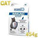 猫用 フォルツァ10 イムーノ アクティブ免疫サポート454g/成猫用/シニア猫対応/食物アレルギー対応/ドライ/キャットフード/フォルツァディエチ/FORZA...