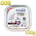 犬用 フォルツァ10 ウリナリー アクティウェット/泌尿器/結石ケア 100g/成犬用/シニア犬対応/ドッグフード/結石サポート/FORZA10 正規品