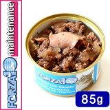 猫 フォルツァ10 /メンテナンス マグロ&イカ 85g缶【成猫用・シニアにもお勧め・一般食・アレルギー対応・ウエット・キャットフード・FORZA10・フォルツァディエチ・正規】【HLSDU】