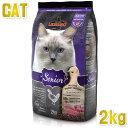 最短賞味2020.8 レオナルド シニア 2kgドライ 高齢猫用 腎臓に配慮 キャットフード LEONARDO 正規品 le58910