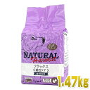 ナチュラルハーベスト フラックス 1.47kg ドッグフード尿路結石ケア Natural Harvest 正規品