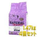 ナチュラルハーベスト フラックス 1.47kg×4個セット ドッグフード尿路結石ケア Natural Harvest 正規品[ポイント10倍]