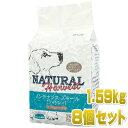 最短賞味2022.4・ナチュラルハーベスト フレッシュフィッシュ 1.59kg×8袋成犬シニア犬対応ドッグフード Natural Harvest 正規品 nh06540s8