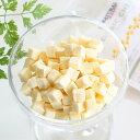 フリーズドライ/キュービックスチーズ50g ナチュラルハーベスト NATURAL Harvest