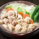 博多華味鳥 水たきセット(水たきスープ 華味鳥切り身 華つくね)(内祝い お返し ギフト)(キャッシュレス5%還元)