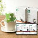 スターバックスコーヒー ドリップコーヒーギフト(スタバ)(ORIGAMI オリガミ ハウスブ