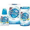 ライオン トップナノックス 洗剤ギフトセット TNX-A(L...
