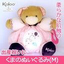 Kaloo(カルー)ぬいぐるみ プティローズ・クマ/M(熊 ...