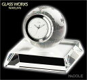 まとめて購入割引[GLASS WORKS]「置時計」【アース】クロック(10個セット)