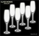 引き出物・内祝い・結婚祝い鳴海製陶のグラスギフト[GLASS WORKS]「ワイングッズ」シャンパングラス【オーベル】フルートグラス200cc