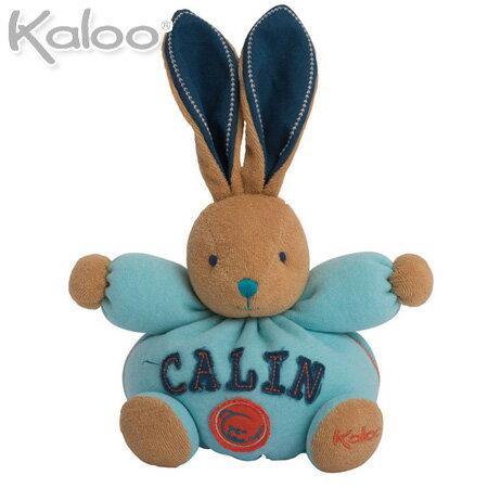Kaloo(カルー)うさぎ ぬいぐるみ(小)ブルー スイートライフ(出産祝い お誕生日プレゼント クリスマスプレゼント 贈り物 ギフト)