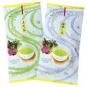 宇治茶 健康応援茶 R MK4-25 日本製 日本茶 内祝い 結婚内祝い 出産内祝い 新築祝い 就職祝い 結婚祝い 引き出物 香典返し お返し