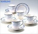 まとめて購入割引【ナルミ】「ミラショーン(mila schon)」5客コーヒー碗皿(40833)(10個セット)