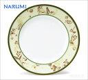 まとめて購入割引【ナルミ】「ルパドール」21cmデザート皿(10個セット)