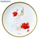 いわさきちひろ 2012年 21cmイヤーズプレートガーベラを持つ少女)/NARUMI(ナルミ)(お買い物マラソンセール)