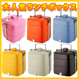 Popular latte lunch boxes (square L2.5 step * 3 ) ☆