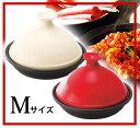 タジン鍋(日本製/クッキングプラス)(内祝い 結婚内祝い 出産内祝い 新築祝い 結婚祝い 引き出物 香典返し お返し)