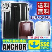 メーカー直送 レジェンドウォーカー スーツケース「アンカー」95L/大型 LLサイズ(楽天スーパーセール ポイント最大35倍 05P03Dec16)