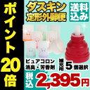 ダスキン 消臭 ・ 芳香剤 ピュアコロン補充用 (8つの香りから選べる5個セット)【 送料無料 】で【 ポイント20倍 】