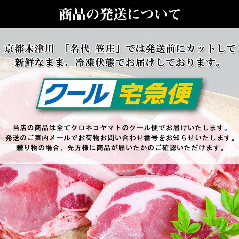 送料無料 極上 鹿児島県産 黒豚 ロースステー...の紹介画像2