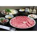 【ふるさと納税】鹿児島県産豚しゃぶしゃぶバラエティーお楽しみセット<約1.2kg>