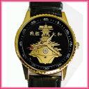 戦艦大和 終戦65周年メモリアル腕時計 ブラック 世界最大最強戦艦の名を刻印したメモリアルウォッチ