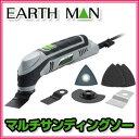 EARTH MAN アースマン マルチサンディングソー MSS-100SC 電動工具 高儀