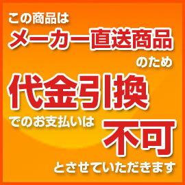 ■送料無料■ 冷蔵ショーケース 60リットルタ...の紹介画像2