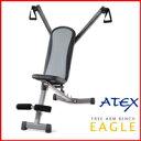 ■送料無料■アテックス フリーアームベンチイーグル AX-H141  1日30分で理想のボディメイク 【ATEX AXH141】【smtb-td】