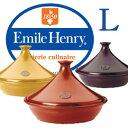 【Emile Henry エミールアンリ】 タジン鍋L(32cm) フラムイエロー/フラムレッド/パープル エミール・アンリのフラムシリーズ!