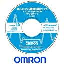 【OMRON オムロン】 心電図印刷ソフト HCG-SOFT...