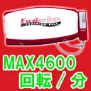 エクセレントボディ トレーニングベルト1分間に4600回転の高速振動!