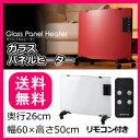 ■ガラスパネルヒーター リモコン付き PH-1330ホワイト レッド スリーアップ/Three-up/threeup/ph1330/PH1330