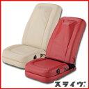 スライヴ くつろぎ指定席 マッサージチェア CHD-3000 座椅子型なので洋室でも和室でも場所を選ばないデザイン 【thrive CHD3000】