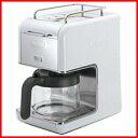 ドリップコーヒーメーカー (0.75L) CMB6 ホワイト/レッド/ブラック