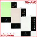 トヨトミ 加熱超音波式ハイブリッド加湿器 THK-F400 7〜11畳まで ホワイト/グリーン/ピンク 【TOYOTOMI THKF400 暖房補助】
